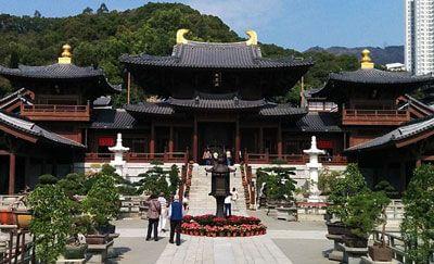 Chi Lin Nunnery (치린 수녀원)