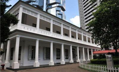 FLAGSTAFF MUSEUM OF TEA WARES IN HONG KONG PARK