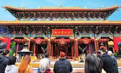 Wong Tai Sin Temple (웡 타이 신 사원)