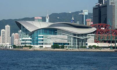 Hong Kong Convention Centre