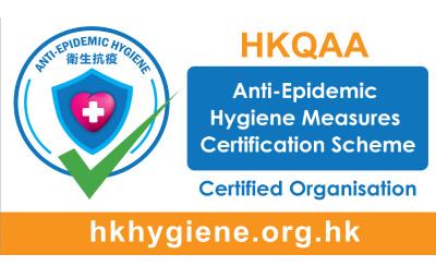 Anti-Epidemic Hygiene Measures