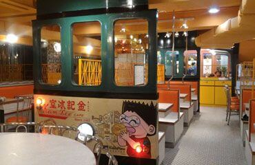 FREE MEAL AT HK-STYLE CHA CHAAN TENG
