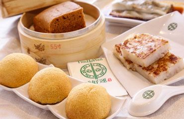 FREE DIM SUM MEAL AT TIM HO WAN