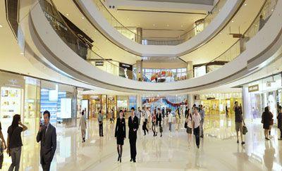 IFC Mall (아이에프씨 몰)