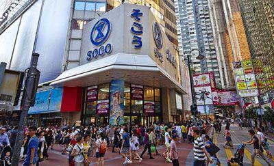 SOGO JAPANESE DEPARTMENT STORE