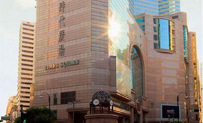 時代廣場大型購物中心