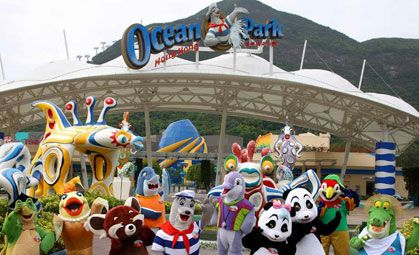 Ocean Park (션 파크 프로모션 서비스:)
